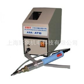 台湾好帮手 好帮手  耐用工具 手持式锁螺丝机 自动锁付 自动供料