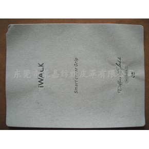 超纤背胶绒布 数码产品保护套/手机背贴用0.5mm不干胶贴合超纤