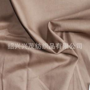 全棉斜纹布抗防紫外线面料,防紫外线孕妇装面料