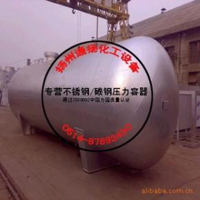 专业生产各类不锈钢/碳钢储罐10000升并承接非标
