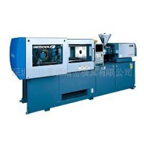 提供精密注塑加工、精密模具加工(中国优质供应商)