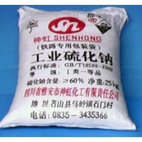 硫化纳 工业级 60(%)