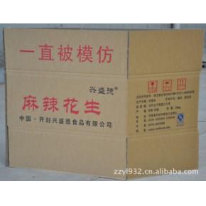 根据客户要求定制各种规格纸箱