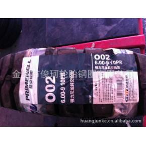 装载机轮胎700-9轮胎