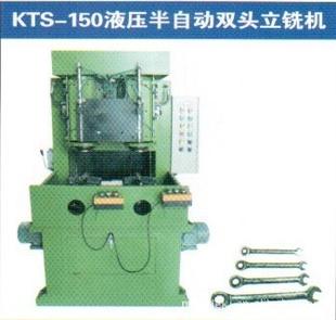 kts-150液压半自动双头立铣机图片