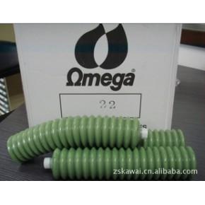亚米茄Mytemp-OmegA油脂22全功能油脂
