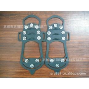 橡胶止滑鞋套、冰爪、雪地防滑鞋套、雪地止滑鞋套、硅胶鞋套