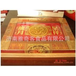 商家特荐供应质量保证、多种型号的礼盒月饼