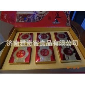 【质量保证 来电订购】供应多种高质量的礼盒月饼