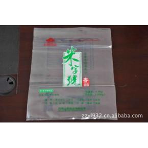 根据客户要求制定各种规格塑料包装