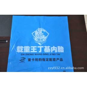 根据客户要求制定各种规矩塑料包装