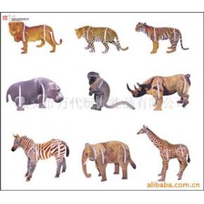 动物拼图,幼儿智力拼图 立图