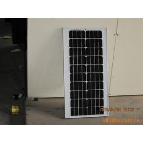 本公司生产多种太阳能电池组件,物美价廉,欲购从速!