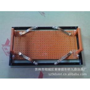 专业制造P16LED过锡炉治具