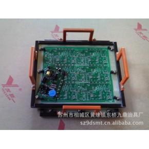 专业制造PL145手浸治具