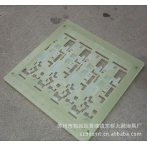 专业制造环氧板过锡炉治具