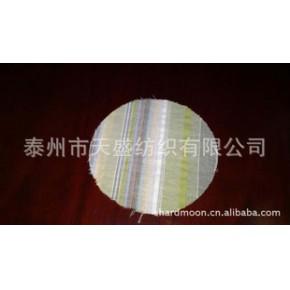 高品质100%CTN全棉条子色织布,服装面料,色织面料