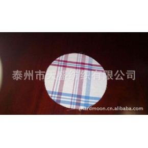 提供100%CTN全棉色织格子布,服装面料,色织面料