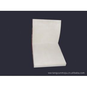 河北翔云公司专业生产家具座椅高回弹定型海绵