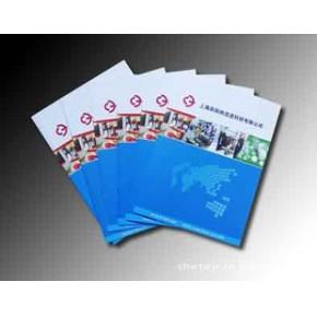 专业印刷各种企业样本,宣传册,无碳复写联单