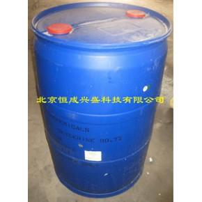 进口甘油(丙三醇) 进口原包装