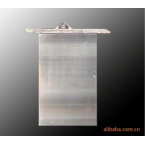 大泽电解锌阴极板—AOO铝板