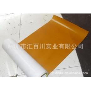 3M高温胶纸、烫金机粘烫金版专用的 两面高温胶纸