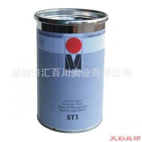 德国玛莱宝ST1填充剂 油墨助剂