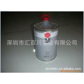 德国玛莱宝UKV1稀释剂