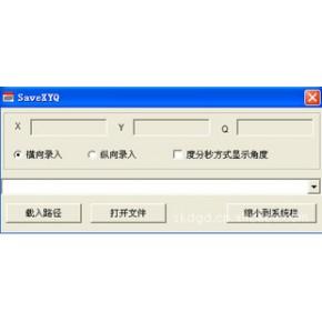 三丰PJ-A3000投影仪自动数据记录软件