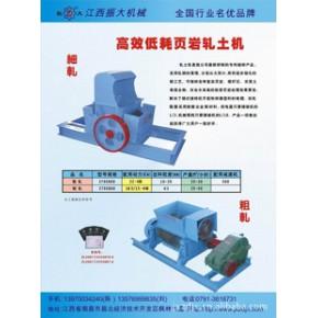 优质轧土机出售,江西振大制造