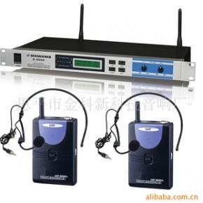 S-9000头戴式UHF无线麦克风