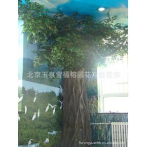 玻璃钢仿真榕树