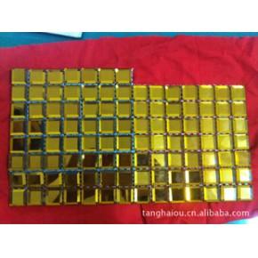 玻璃马赛克,镜面玻璃小型配件 20*20mm