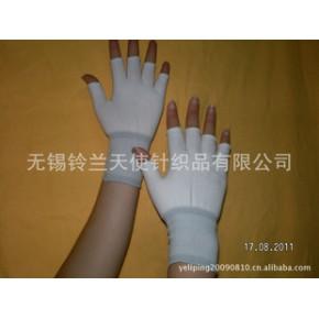 尼龙手套    铃兰 防刺手套
