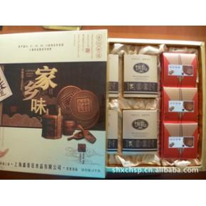 中秋月饼礼盒装生产批发古香古韵+高贵淡雅 冰火双重乐章体验系列