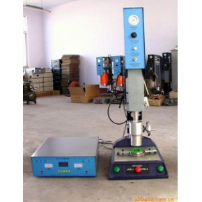商家特荐供应多种质量保证的超声波焊接机