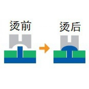 铆钉型树脂专用热压焊接机