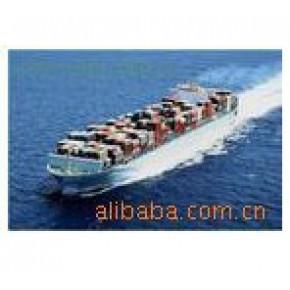 上海(SHANGHAI)—海防(HAIPHONE) 海运运输