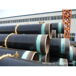 防腐钢管 >> 3PE防腐钢管新价格出炉