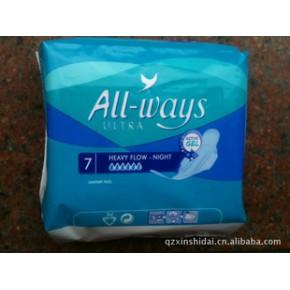 all-ways高吸收出口卫生巾