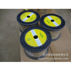 电极丝 黄铜 圆形 0.20(mm)