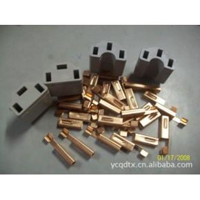 插座铜件 接插件 铜接插件 电脑管铜件 三孔铜插件