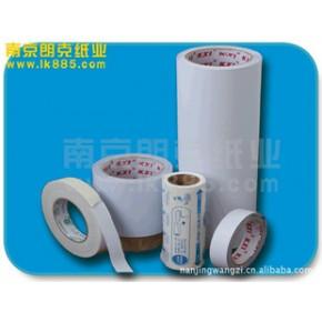 胶带离型纸 南京朗克 离型纸