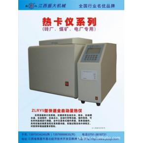 江西南昌热卡仪生产,振大机械优良品质