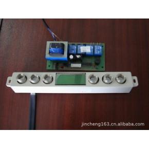 大量销售油烟机控制主板,集成灶控制开关