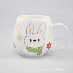 【】创意杯子 礼品杯 陶瓷大肚杯8款 LOGO印制 批量定做
