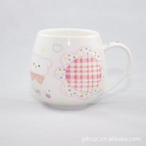 【热卖】创意陶瓷杯 创意杯子 骨瓷杯 大肚杯8款 混批