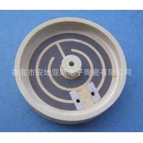 电热膜陶瓷发热盘 电热陶瓷