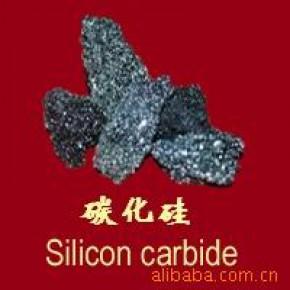 甘肃地区生产销售97%碳化硅